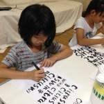 3自分の名前の漢字の意味を英語で豪快に書いていきます